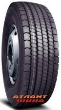 Купить грузовые шины Aeolus HN359