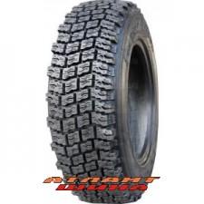 Купить грузовая шина Алтайшина  Forward Arctic 511