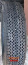 Купить Легковая шина Алтайшина M-145
