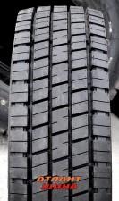 Купить Грузовые шины Белшина  Бел-128