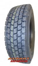 Купить грузовая шина Hunterroad H801