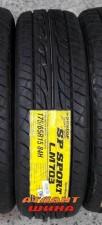 Купить легковые шины Dunlop LM703