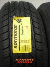 Купить Легковая шина Kormoran Impulser B2