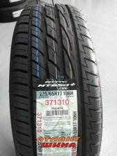 Купить Легковая шина Nitto NT850