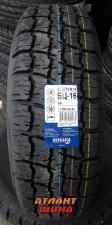 Купить Легковая шина Росава БЦ-16