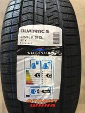 Купить Легковые шины Vredestein Quatrac 5 A/S