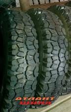 Купить Грузовые шины Омскшина О-103