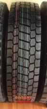 Купить Грузовая шина Onyx HO327